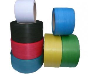 Cung cấp dây đai nhựa pp